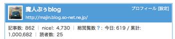 スクリーンショット(2012-02-09 22.54.48).png