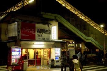 takagi_a2_IMGP8449a.jpg